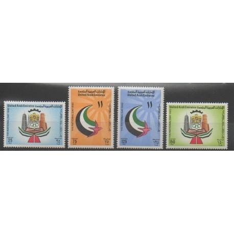 Emirats arabes unis - 1982 - No 149/152