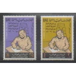 Emirats arabes unis - 1983 - No 153/154 - Littérature