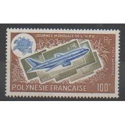 Polynesia - 1976 - Nb PA97 - Planes