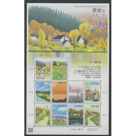 Japon - 2014 - No 6712/6721 - Sites