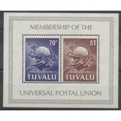Tuvalu - 1981 - Nb BF5 - Poste