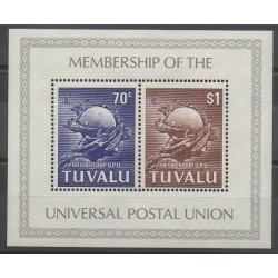 Tuvalu - 1981 - No BF5 - Poste
