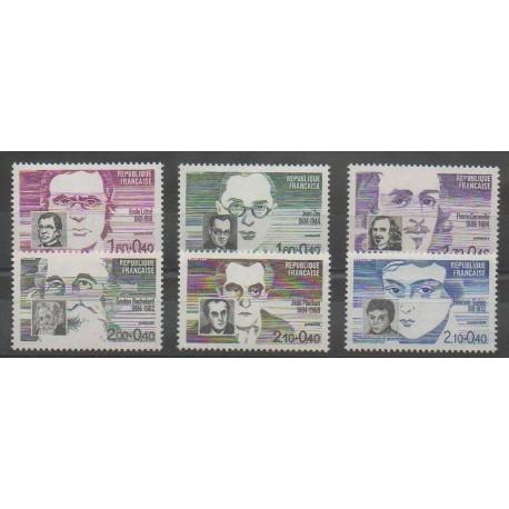 France - Poste - 1984 - No 2328/2332 - Célébrités