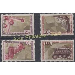 Gabon - 1969 - No 239/242 - Musique