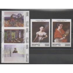 Biélorussie - 1998 - No 279/283 - Peinture