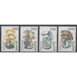Biélorussie - 1999 - No 312/315 - Champignons