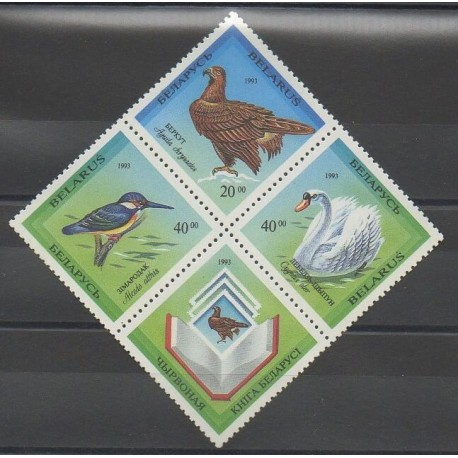 Biélorussie - 1994 - No 45/47 - Oiseaux