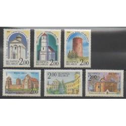 Biélorussie - 1992 - No 7/12 - Églises - Monuments