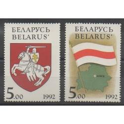 Biélorussie - 1992 - No 1/2 - Drapeaux - Armoiries