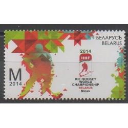 Belarus - 2014 - Nb 849 - Various sports