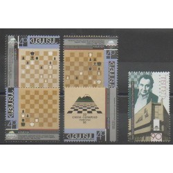 Arménie - 1996 - No 251/255 - Échecs