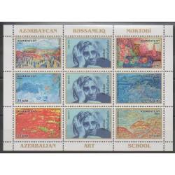 Azerbaïdjan - 2009 - No 668/673 - Peinture
