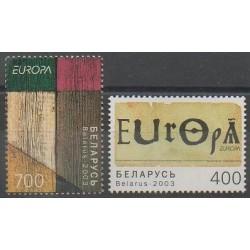 Biélorussie - 2003 - No 451/542 - Art - Europa