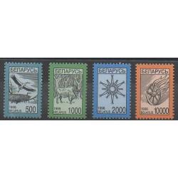 Biélorussie - 1998 - No 265/268