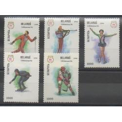 Biélorussie - 1994 - No 64/68 - Jeux olympiques d'hiver