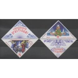 Biélorussie - 2013 - No 843/844 - Noël