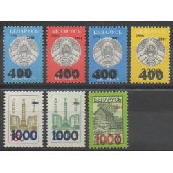 Biélorussie - 2001 - No 387/393