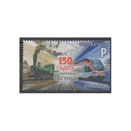 Biélorussie - 2012 - No 797 - Chemins de fer