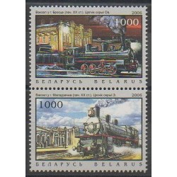 Biélorussie - 2006 - No 568/569 - Chemins de fer
