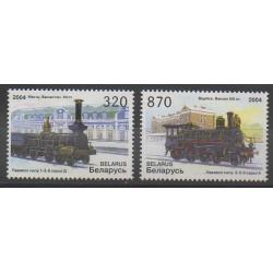 Biélorussie - 2004 - No 505/506 - Chemins de fer