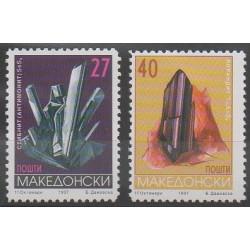 Macédoine - 1997 - No 110/111 - Minéraux - Pierres précieuses