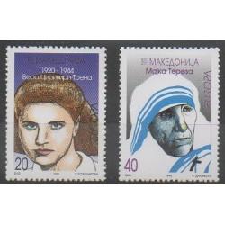 Macédoine - 1996 - No 91/92 - Célébrités