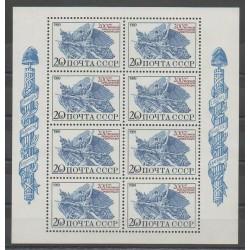 Russie - 1989 - No 5648 - Révolution Française
