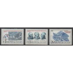 Russie - 1989 - No 5646/5648 - Révolution Française