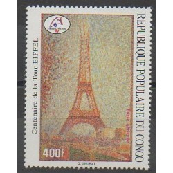 Congo (Republic of) - 1989 - Nb PA386 - Monuments - Exhibition