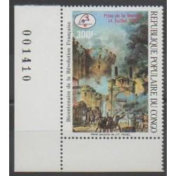 Congo (République du) - 1989 - No PA385 - Révolution Française - Exposition