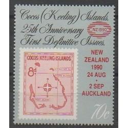 Cocos (Iles) - 1990 - No 222 - Timbres sur timbres