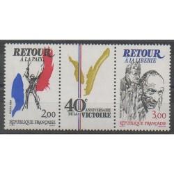 France - Poste - 1985 - Nb T2369A - Second World War