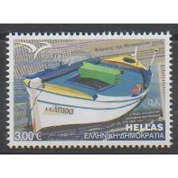 Grèce - 2015 - No 2774 - Navigation