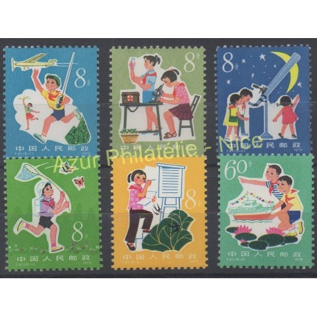 Stamps - Theme childhood - China - 1979 - Nb 2270/2275