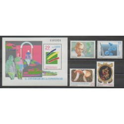 Andorre espagnol - Année complète - 1994 - No 226/230 - BF3