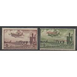 Palestine - Occupation égyptienne - 1955 - No PA31/PA32