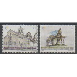 Kosovo - 2009 - No 33/34 - Églises