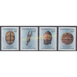 Congo (Republic of) - 1998 - Nb 1047/1050 - Masks - carnaval