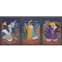 Chypre - 1999 - No 947/949 - Noël