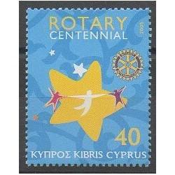 Chypre - 2005 - No 1062 - Rotary