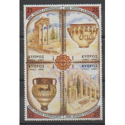 Cyprus - 1999 - Nb 937/940 - Monuments - Art