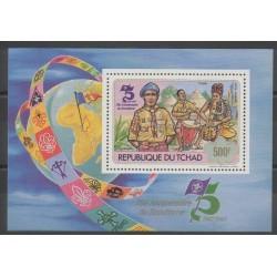 Tchad - 1982 - No BF35 - Scoutisme