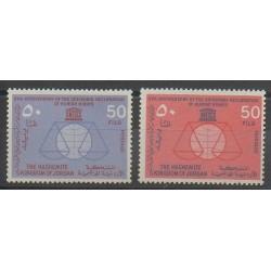 Jordanie - 1963 - No 375/376 - Droits de l'Homme