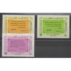 Jordan - 1986 - Nb 1210/1212