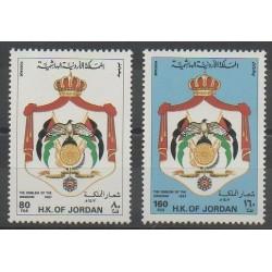 Jordanie - 1987 - No 1234B/1234C - Armoiries