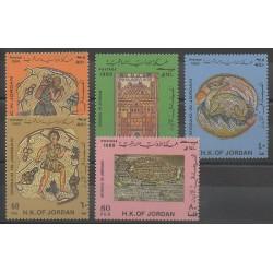 Jordanie - 1989 - No 1286/1290 - Art