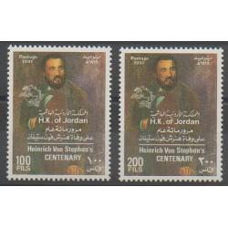 Jordanie - 1997 - No 1446/1447 - Service postal