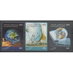 Jordanie - 2012 - No 1964/1966 - Télécommunications