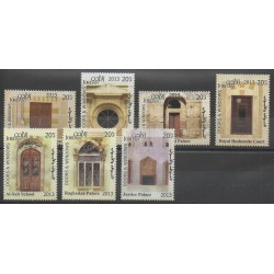 Jordanie - 2014 - No 2012/2018 - Monuments