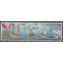 Tonga - Niuafo'ou - 1994 - No 206/210 - Navigation